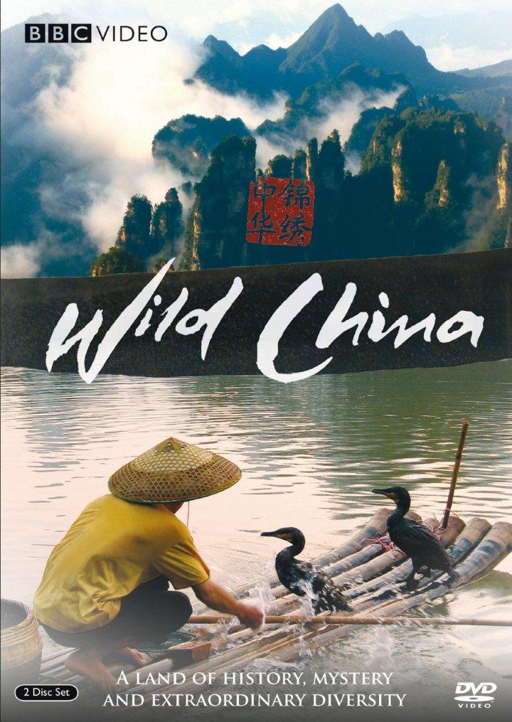 documentary-wild-china-tv-bbc-vi-tides-of-change
