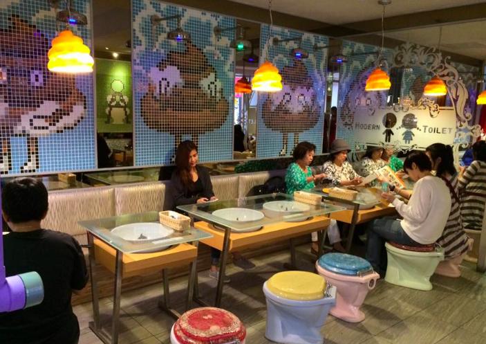 modern-toilet-restaurant-taipei